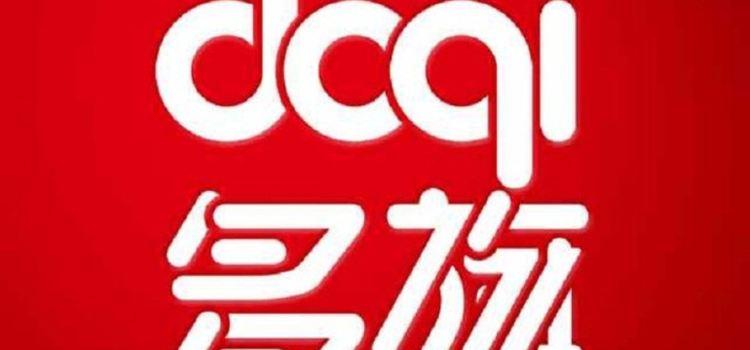 多旗烘焙工坊(南韓店)1