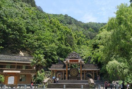 Gulu Scenic Area