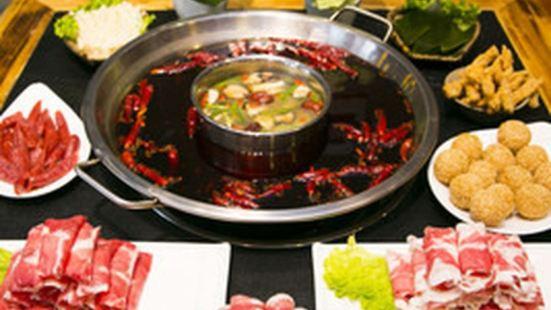 口福重慶老火鍋