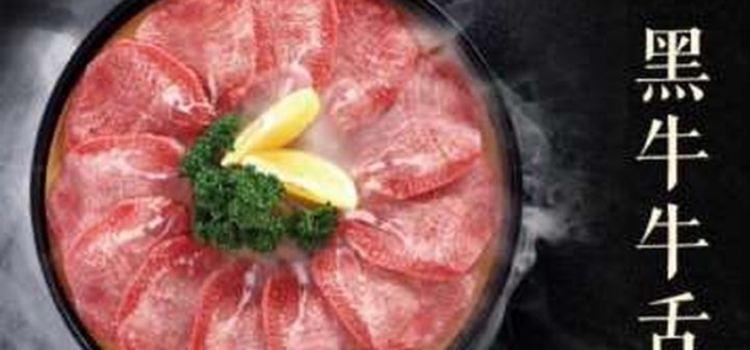 九田家果木烤肉(文豐路店)