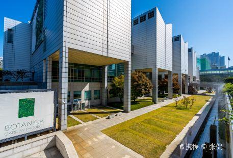 釜山美術館