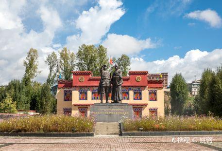 朱德總司令和五世格活佛紀念館