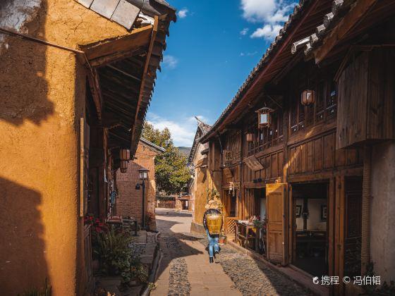 Nanguzong Alley
