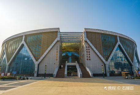 Zhangyuanxian Library
