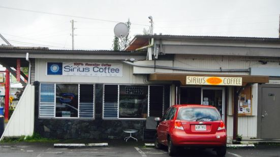 Sirius Coffee Connection