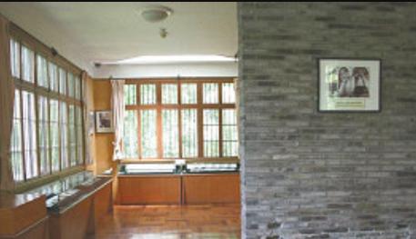Wudayu Former Residence