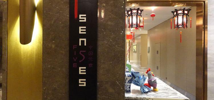 寧波威斯汀酒店·中國元素中餐廳3