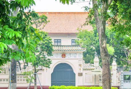 中國駐越南大使館