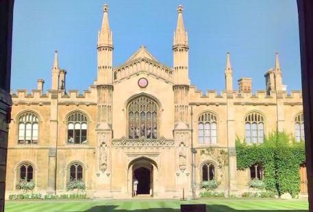 Cambridge Muslim Welfare Society
