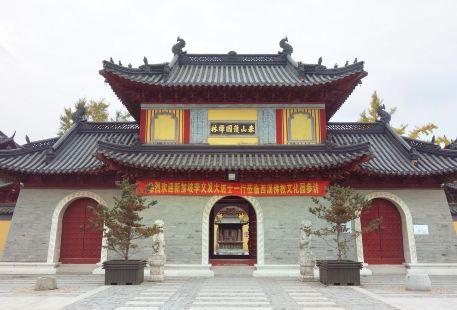 Tai Mountain Temple