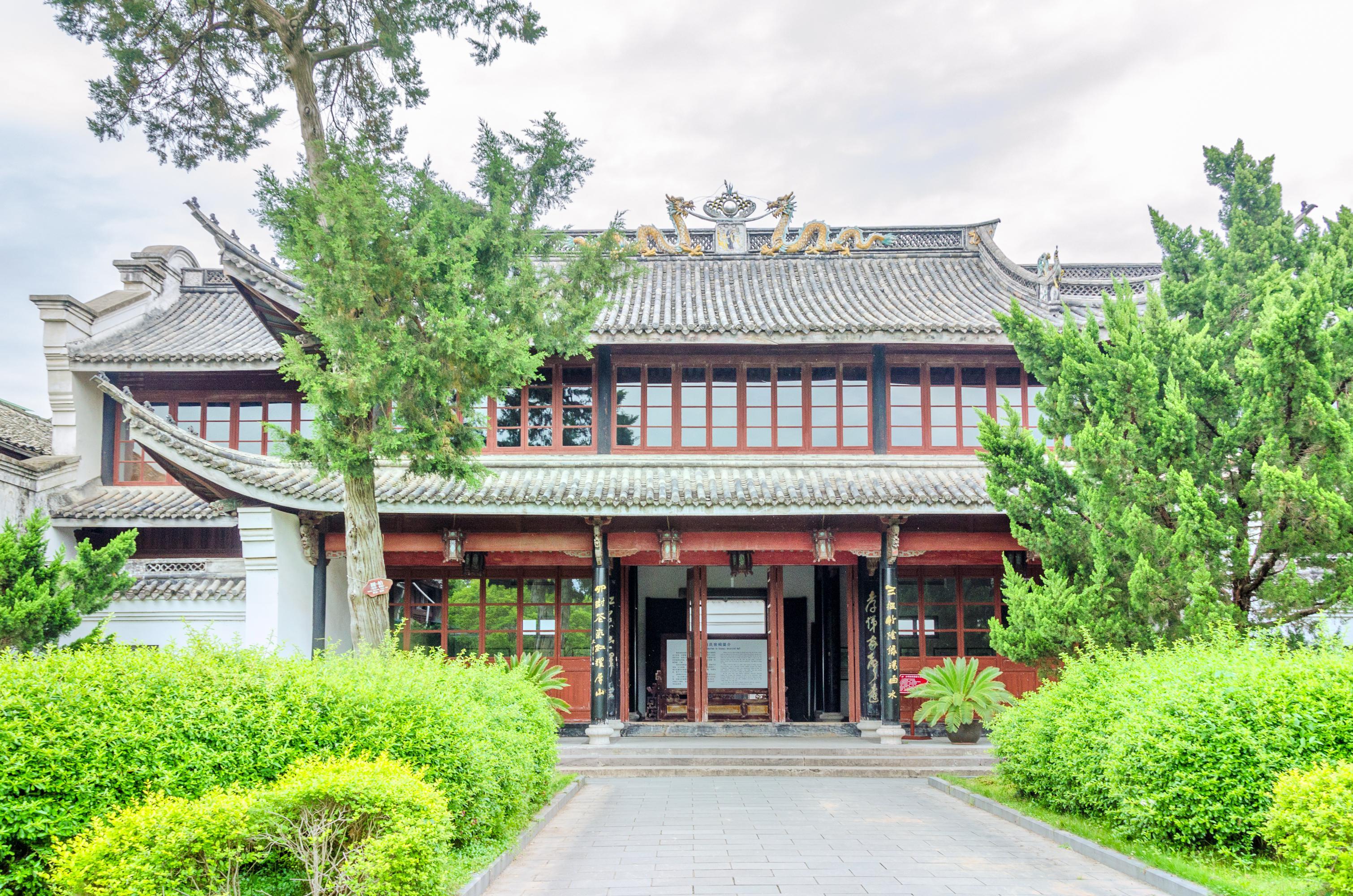 Jiang (Family of Chiang Kai-shek) Hometown Scenic Area