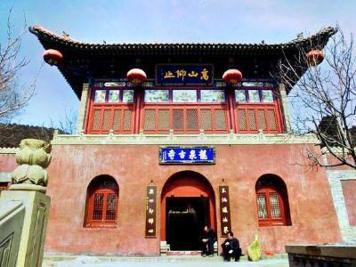太山龍泉寺