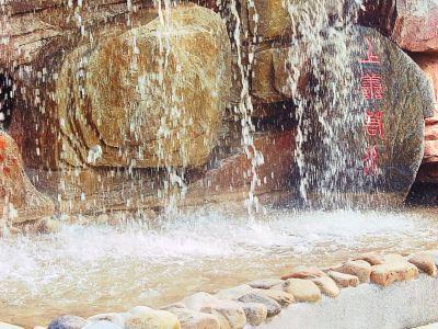 Huai Shang Mingzhu Hot Spring Resort