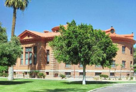 Arizona Hall of Fame Museum
