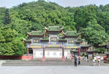 Yuleishan Park