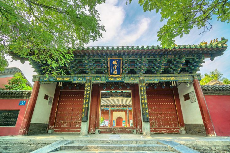 Zhengzhou City God Temple
