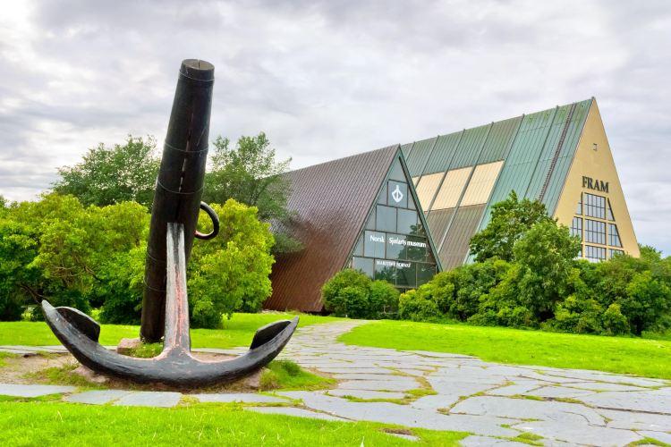 探險船博物館