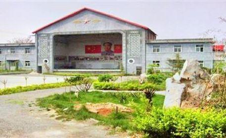 Jinan Shan Di Kangri Didao Ruins
