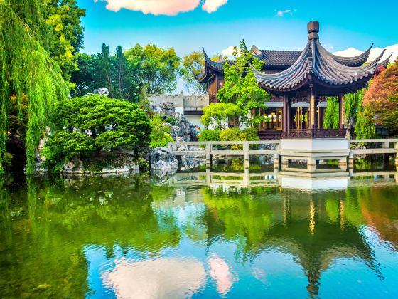 蘭蘇中國花園