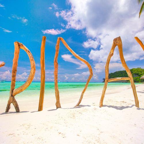 Friday Beach