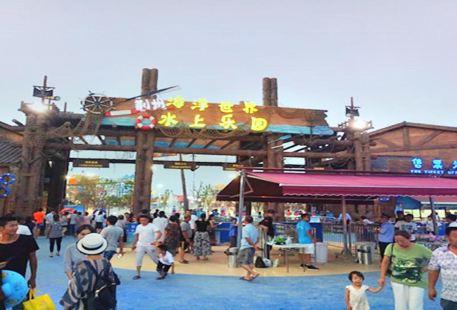 Jingzhou Sea World Water Park
