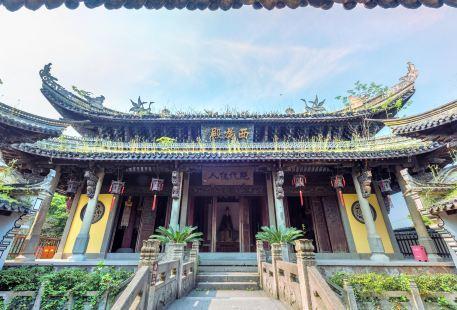 Xishi Temple