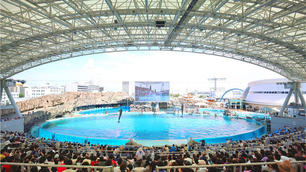 Port of Nagoya Public Aquarium