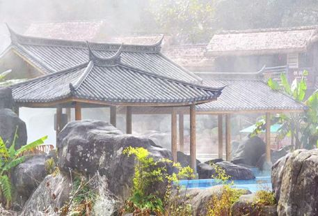 Dalishi Men Guan Hot Spring