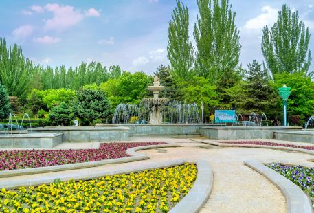 A'erding Botanical Garden