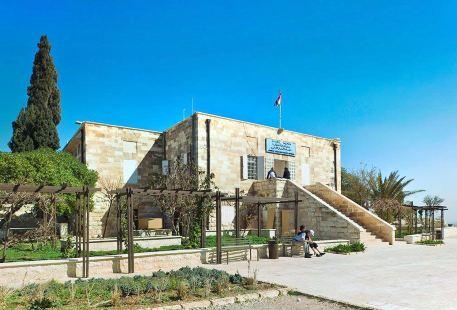 約旦博物館