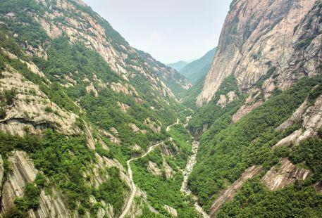清涼峰自然保護區