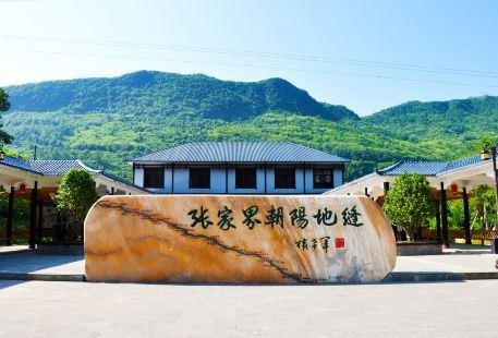 Zhangjiajie Chaoyang Difeng Sceneic Area