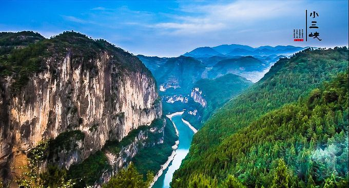 Hechi Small Three Gorges1