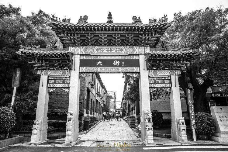 Zhoucun Street4