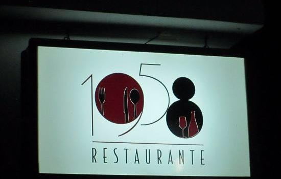 1958 Restaurant2