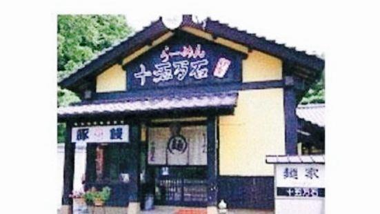Juttokuya Shonai