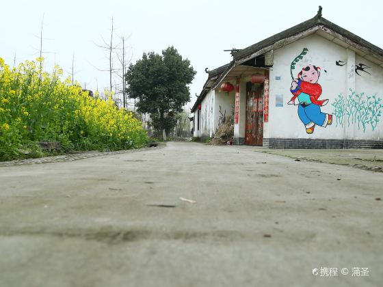 Mianzhu New Year Painting Village