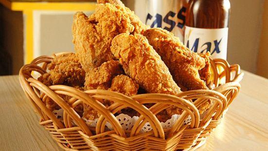 Best Gu Chicken Hof
