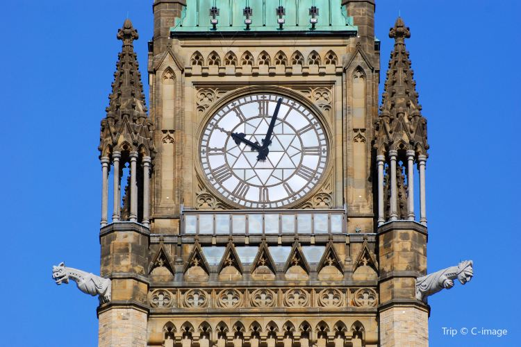 Peace Tower1
