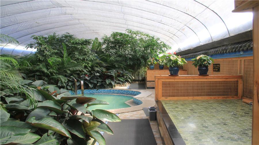 花溪地溫泉生態樂園
