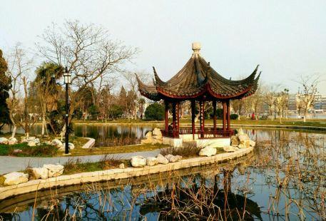 Wudao Park (South Gate)