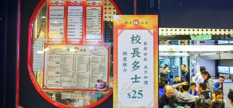Capital Café (Wan Chai)1