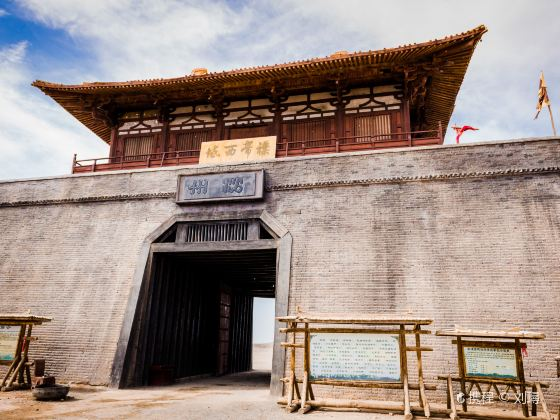 Dunhuang Western Movie and Television Base