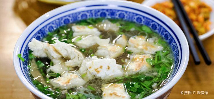 Chengcheng Chongbin Shuipen Mutton2
