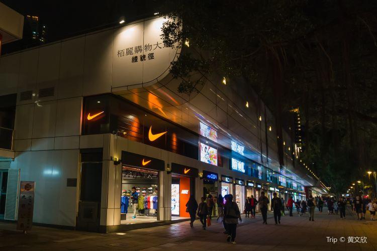 Park Lane Shopper's Boulevard
