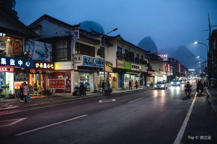 West Street2