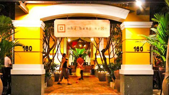 Ngon Restaurant