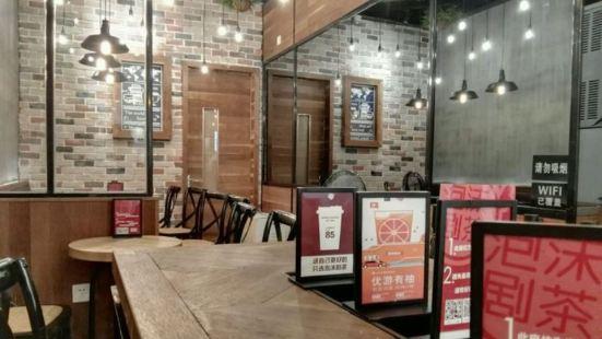 泡沫劇茶(凱德1818店)