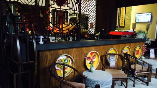 雅居樂原鄉客棧-咖啡廳