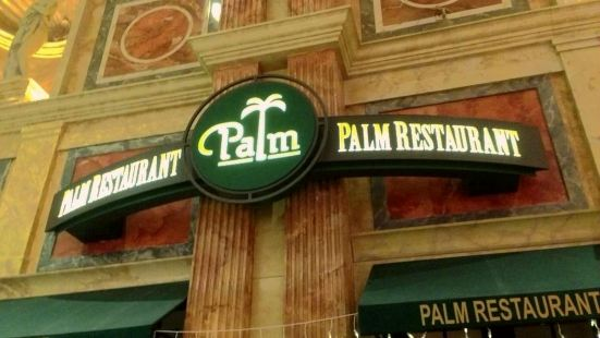 The Palm(Las Vegas)